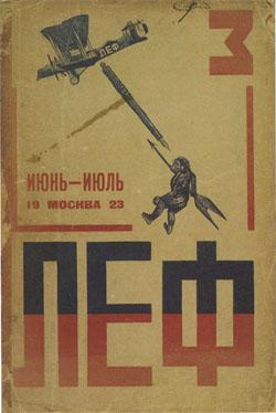 'LEF' - n.3, Mosca, giugno-luglio 1923, illustrazione di A. Rodcenko