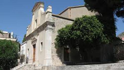 Ex Chiesa del Carmine