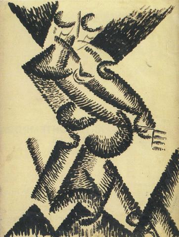 Le tango argentin (danse)