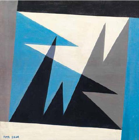 Esposizione giacomo balla la nuova maniera 1920 1929 for Futur balla